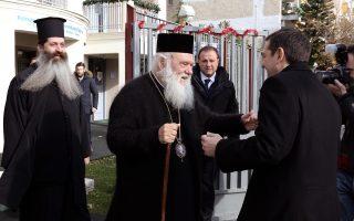 geyma-tsipra-amp-8211-ieronymoy-sto-dimitreio-kentro-dimioyrgikis-apascholisis-paidion0