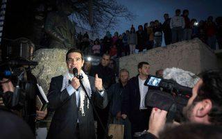 tsipras-den-tha-mas-ypodeixoyn-tin-diacheirisi-tis-yperapodosis-ton-esodon0