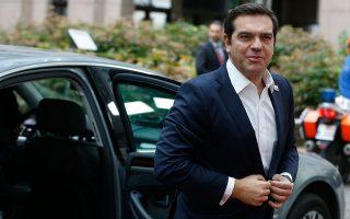 tsipras-anavoli-tis-apofasis-toy-eurogroup-isodynamei-me-paraviasi-tis-symfonias0