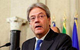 «Θέλω να καταστήσω σαφές ότι η κυβέρνηση είναι έτοιμη να παρέμβει, ώστε να εγγυηθεί τη σταθερότητα των τραπεζών και τις αποταμιεύσεις των πολιτών», ήταν η πρώτη δήλωση του νέου πρωθυπουργού της Ιταλίας Πάολο Τζεντιλόνι την περασμένη Τρίτη.