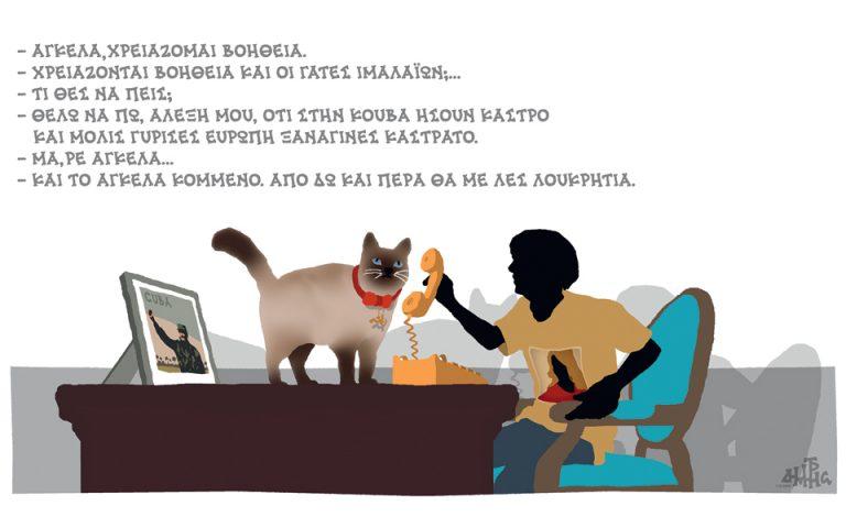 skitso-toy-dimitri-chantzopoyloy-02-12-16-2163724