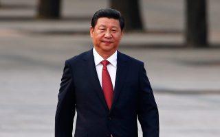 Ο πρόεδρος Σι Τζινπίνγκ θα παρουσιάσει φέτος, στο Παγκόσμιο Οικονομικό Φόρουμ του Νταβός, την Κίνα ως υπερασπιστή των διεθνών εμπορικών συμφωνιών, τη στιγμή που η Δύση σαρώνεται από κύμα λαϊκής οργής κατά της παγκοσμιοποίησης.