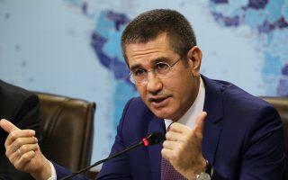 Ο αντιπρόεδρος της τουρκικής κυβέρνησης, Νουρετίν Τσανικλί, εξέφρασε την εκτίμηση πως η οικονομία της χώρας του έχει γίνει στόχος «επιθέσεων και σαμποτάζ».