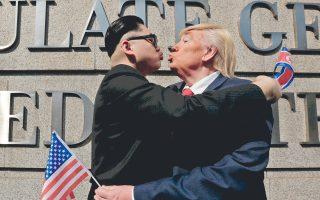 Πρός το παρόν, είναι μόνον οι σωσίες του Κιμ Γιονγκ Ουν και του Ντόναλντ Τραμπ. Προς το παρόν, το επαναλαμβάνω, γιατί το μέλλον φοβάμαι ότι δεν θα μας αφήσει να πλήξουμε...