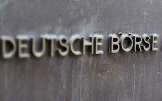 Ο βρετανικός δείκτης Ftse 100 ενισχύθηκε οριακά (0,03%), ενώ ο γαλλικός δείκτης Cac 40 και ο γερμανικός δείκτης Dax έπεσαν κατά 0,51% και 1,07%, αντίστοιχα. Στο Μιλάνο ο δείκτης FTSE Mib υποχώρησε κατά 1,69%.