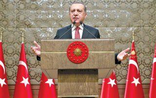 Στο εδαφικό ζήτημα, ο Τούρκος πρόεδρος Ερντογάν ζήτησε να ενωθεί και να παραχωρηθεί στο ψευδοκράτος η περιοχή μεταξύ Κοκκίνων και Μόρφου στα ΒΔ, έναντι της παραχώρησης των Βαρωσίων στην ελληνοκυπριακή πλευρά.