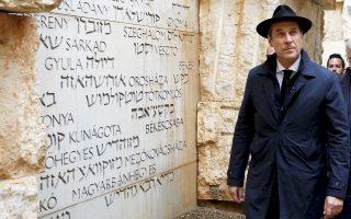 O επικεφαλής του FPO, Χάιντς Κρίστιαν Στράχε, σε περυσινή επίσκεψη στο μουσείο Γιαντ Βασέμ για τα θύματα του Ολοκαυτώματος στην Ιερουσαλήμ.