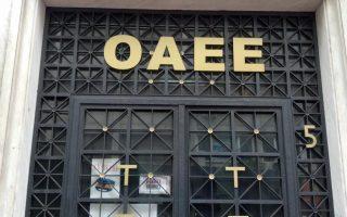 Οι ελεύθεροι επαγγελματίες του πρώην ΟΑΕΕ πρέπει εντός του Ιανουαρίου να καταβάλουν εισφορές και για το τελευταίο δίμηνο του 2016.