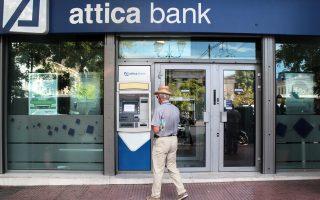 Στο πλαίσιο των μέτρων αναδιάρθρωσης που θα υλοποιήσει η Attica Bank περιλαμβάνεται η σταδιακή πώληση θυγατρικών εντός του 2017, η πώληση περιουσιακών στοιχείων ύψους 30 εκατ. ευρώ, η μείωση του επενδυτικού χαρτοφυλακίου κατά 19 εκατ. ευρώ, η μείωση διαφόρων άλλων στοιχείων ενεργητικού κατά 35%, η μείωση των λειτουργικών δαπανών κατά 80 εκατ. ευρώ κ.ά.