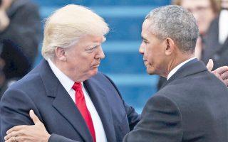 Aπό τον πρώτο Αφροαμερικανό πρόεδρο, τον Μπαράκ Ομπάμα, και το σύνθημα «Ναι, μπορούμε», η αμερικανική προεδρία παραδίδεται στον Ντόναλντ Τραμπ, ο οποίος δεσμεύθηκε να διορθώσει «την αμερικανική σφαγή».