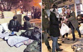 Η «Κ» ακολούθησε την πρωτοβουλία εθελοντών και κατέγραψε την κατάσταση στους δρόμους γύρω από το ιστορικό κέντρο.