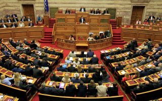 syntagma-amp-8211-thesmoi-penichros-apologismos0