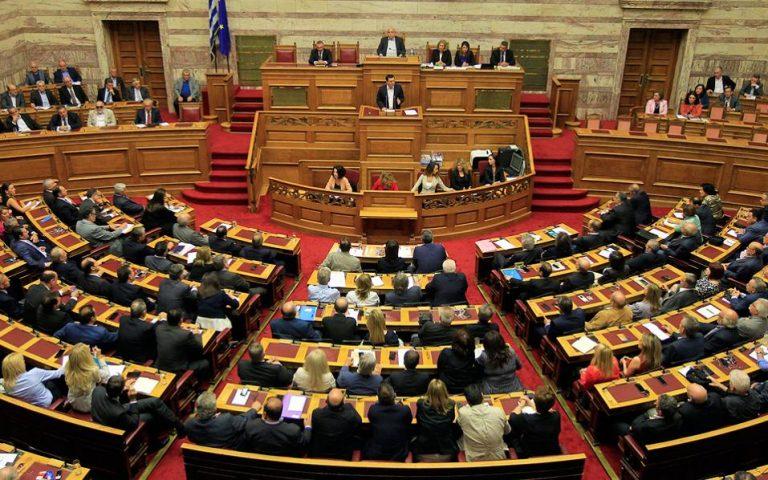syntagma-amp-8211-thesmoi-penichros-apologismos-2171329