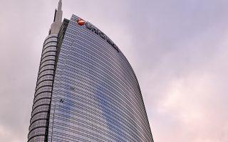 Η UniCredit σχεδιάζει να αντλήσει από τις αγορές 13 δισ. ευρώ. Μια αύξηση μετοχικού κεφαλαίου που θα είναι η μεγαλύτερη στα ιταλικά χρονικά.