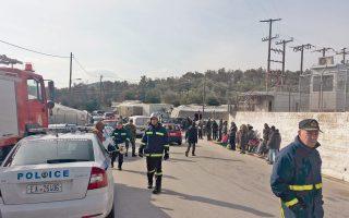 Αναστάτωση επικράτησε χθες στο hotspot Mόριας μετά τον εντοπισμό του νεκρού μετανάστη.