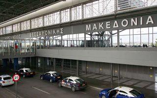 provlimata-sto-aerodromio-makedonia-amp-8211-sterepsan-ta-apothemata-alatioy0