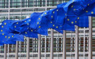 komision-prospatheies-gia-ti-megalyteri-dynati-proodo-enopsei-eurogroup0