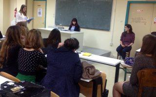 Στη φωτογραφία, σπουδαστές εν ώρα μαθήματος.