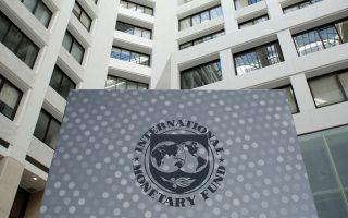 Δύο επιπλέον παράγοντες αυξάνουν την πιθανότητα να πετύχουν οι μεταρρυθμίσεις τώρα. Πρώτον, το ΔΝΤ υποστηρίζει τις μεταρρυθμίσεις. Δεύτερον, πολλοί Ελληνες, έχοντας δοκιμάσει όλα τα άλλα, τώρα βλέπουν ότι οι μεταρρυθμίσεις είναι ο μόνος δρόμος που θα βγάλει την Ελλάδα από την κρίση.
