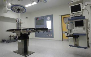 Οσα νοσοκομεία είναι ήδη έτοιμα μπορούν να εφαρμόσουν άμεσα το νέο σύστημα.