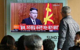 Το πρωτοχρονιάτικο διάγγελμα του Βορειοκορεάτη ηγέτη Κιμ Γιονγκ Ουν, που μεταδίδεται εδώ στην τηλεόραση της Νότιας Κορέας, έβριθε και πάλι απειλών προς τη Δύση.
