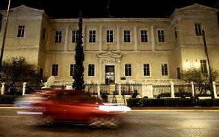 Στην πορεία της Ελλάδας ως συγκροτημένης (ας πούμε) πολιτείας, συχνά βρεθήκαμε κοντά στο όριο. Στη φωτογραφία, το Συμβούλιο της Επικρατείας.