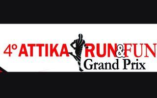 4o-attika-run-amp-038-fun-grand-prix-20170