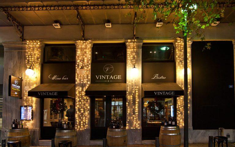 Vintage: 500 ετικέτες κρασιού να τις πιεις στο ποτήρι!