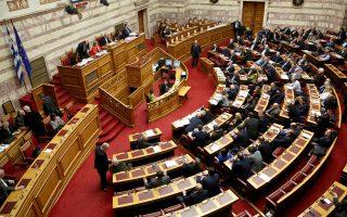 Μέλη της νομοπαρασκευαστικής επιτροπής θεωρούν ότι ο διορισμός των μελών από την ελληνική Βουλή, εκτός από τη βελτίωση του επιπέδου της ανεξαρτησίας των Αρχών, θα μπορούσε να ανατρέψει τη διάχυτη αίσθηση σε Ελλάδα και εξωτερικό για ποδηγέτηση των ανεξάρτητων αρχών από την πλευρά της κυβέρνησης.