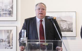 «Η Ελλάδα υπερασπίζεται τα ανθρώπινα δικαιώματα για τον καθέναν και την καθεμία και προάγει τις καλές σχέσεις με τους γείτονές της», ανέφερε ο υπουργός Εξωτερικών Ν. Κοτζιάς, στην κοπή της βασιλόπιτας του ΥΠΕΞ.