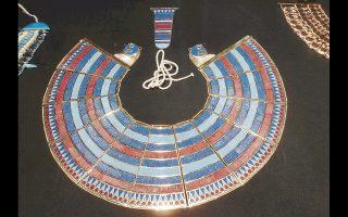 Περιδέραιο από τους βασιλικούς θησαυρούς της Aρχαίας Aιγύπτου.