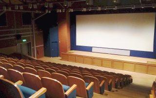 Οπτικοακουστικό φεστιβάλ είναι μια εκδήλωση που προγραμματίζει επιλέξιμες ταινίες (μυθοπλασία, ντοκιμαντέρ ή κινούμενα σχέδια), οι οποίες προβάλλονται σε ευρέα ακροατήρια, στους διαπιστευμένους επαγγελματίες του οπτικοακουστικού τομέα και στους εκπροσώπους του Τύπου και πραγματοποιείται σε συγκεκριμένη χρονική περίοδο και σε προκαθορισμένη πόλη.