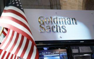 Για τους επόμενους 12 μήνες, η Goldman Sachs συστήνει στους πελάτες της να αγοράσουν ευρωπαϊκές και να πουλήσουν αμερικανικές μετοχές.