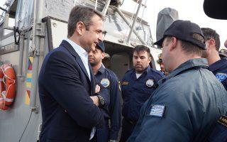 Στο παράκτιο περιπολικό πλοίο του Πολεμικού Ναυτικού «Τοξότης», το οποίο συμμετέχει και σε διασώσεις προσφύγων και μεταναστών, βρέθηκε ο Κυρ. Μητσοτάκης κατά την επίσκεψή του στη Μυτιλήνη.