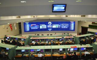 Στον έλεγχο του τουρκικού επενδυτικού ταμείου περιέρχονται και το 73,6% της εταιρείας Borsa Istanbul, που ελέγχει το Χρηματιστήριο της Κωνσταντινούπολης, το 7% της εταιρείας κινητής τηλεφωνίας Turk Telekomunikasyon και τα μερίδια στα ορυχεία ΕΤΙ Maden Isletmeleri Genel Mudurlugu.