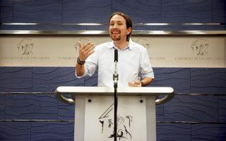 Ο ηγέτης του Podemos, Πάμπλο Ιγκλέσιας, στη διάρκεια του περυσινού συνεδρίου του αριστερού κόμματος στη Μαδρίτη.