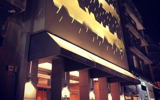 Το νέο ξενοδοχείο Lozenge στον πεζόδρομο της Βαλαωρίτου.