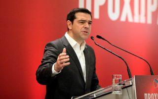 Σκληρή γλώσσα χρησιμοποίησε ο κ. Αλ. Τσίπρας κατά του ΔΝΤ και του κ. Σόιμπλε, στη συνεδρίαση της Κ.Ε. του ΣΥΡΙΖΑ.