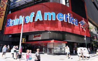 Η Bank of America σε έκθεσή της για την Ελλάδα υπογράμμισε ότι «η δεύτερη αξιολόγηση θα είναι πολύ πιο δύσκολη απ' ό,τι αναμένουν οι αγορές και οι διαπραγματεύσεις μεταξύ Ελλάδας και δανειστών θα συρθούν έως ότου η Ελλάδα ξεμείνει από χρήματα».
