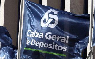 Η Caixa Geral de Depositos, ύστερα από χρόνια έλλειψη κεφαλαίων, κεφαλαιοποιήθηκε με 5 δισ. ευρώ.