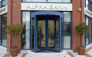 anavathmiseis-stelechon-tis-alpha-bank0
