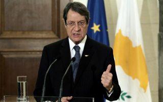 ethniko-symvoylio-kyproy-eskemmeni-diatrevlosi-ta-peri-epanaforas-politikis-tis-enosis0