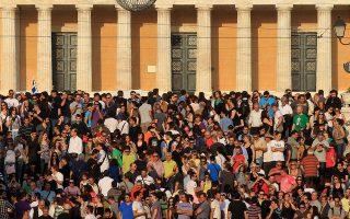 Μάιος 2011. Συγκέντρωση των «Αγανακτισμένων» στην πλατεία Συντάγματος. Η κρίση κρατάει ακόμη...