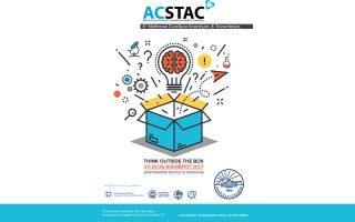 6o-mathitiko-synedrio-epistimis-amp-038-technologias-acstac-20170