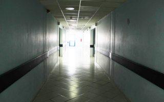 pros-katargisi-o-ep-amp-8217-aoriston-psychiatrikos-egkleismos0