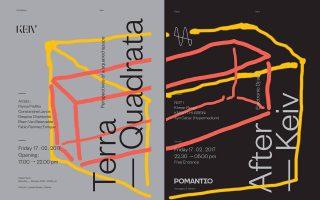 i-ekthesi-terra-quadrata-sto-neo-artist-run-choro-keiv0