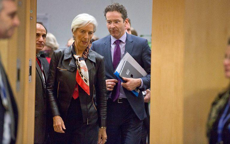 Eurasia Group: Απίθανη μια πλήρης συμφωνία στο Eurogroup της Δευτέρας