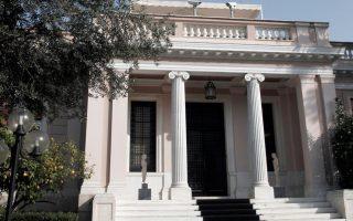 «Βράζει» το Μαξίμου από τις διαφορετικές προσεγγίσεις σχετικά με τα κέρδη και τις ζημίες για τον ΣΥΡΙΖΑ από τη διαπραγμάτευση.