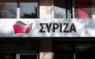 to-prosfygiko-aitia-esokommatikon-prostrivon-ston-syriza0