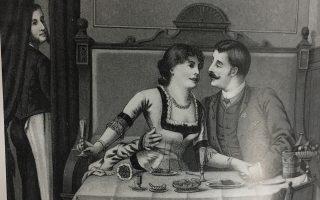 Πριβέ δωμάτιο σε εστιατόριο του 19ου αιώνα, με το ζευγάρι να δείχνει ελάχιστο ενδιαφέρον για το φαγητό.